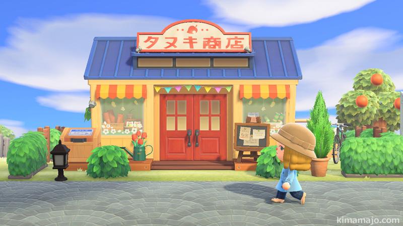 島クリエイト タヌキ商店